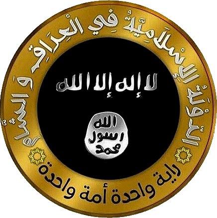 Что мы знаем про ИГИЛ?