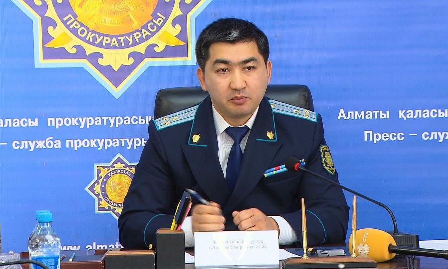 Лжетерроризм в Алматы