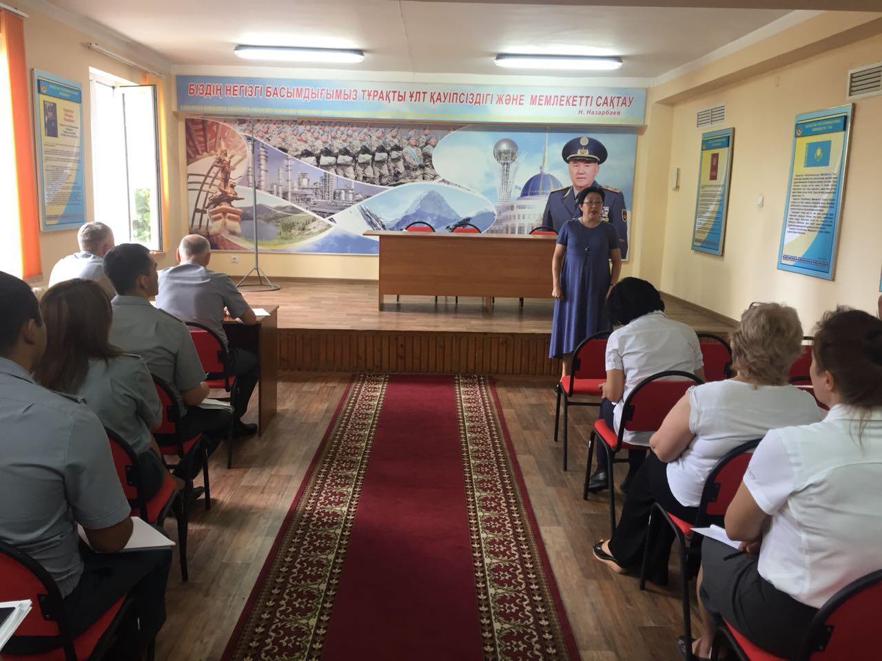 Прошел семинар в Департаменте обороны города Алматы