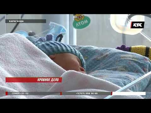 Родители запрещают переливать кровь недоношенному малышу