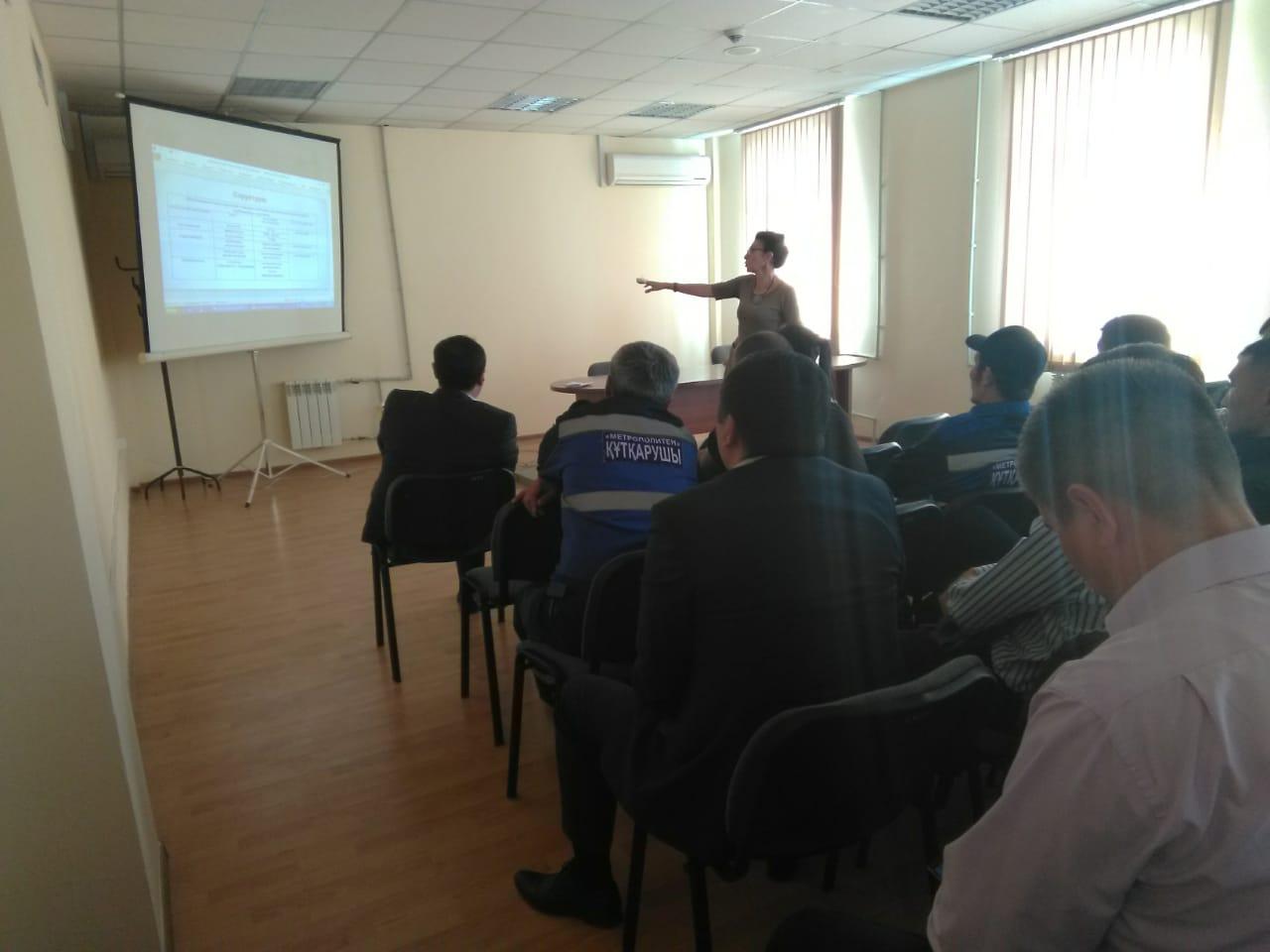 В ДЕПО Алматинского метрополитена проведена лекция по профилактике религиозного экстремизма и терроризма.