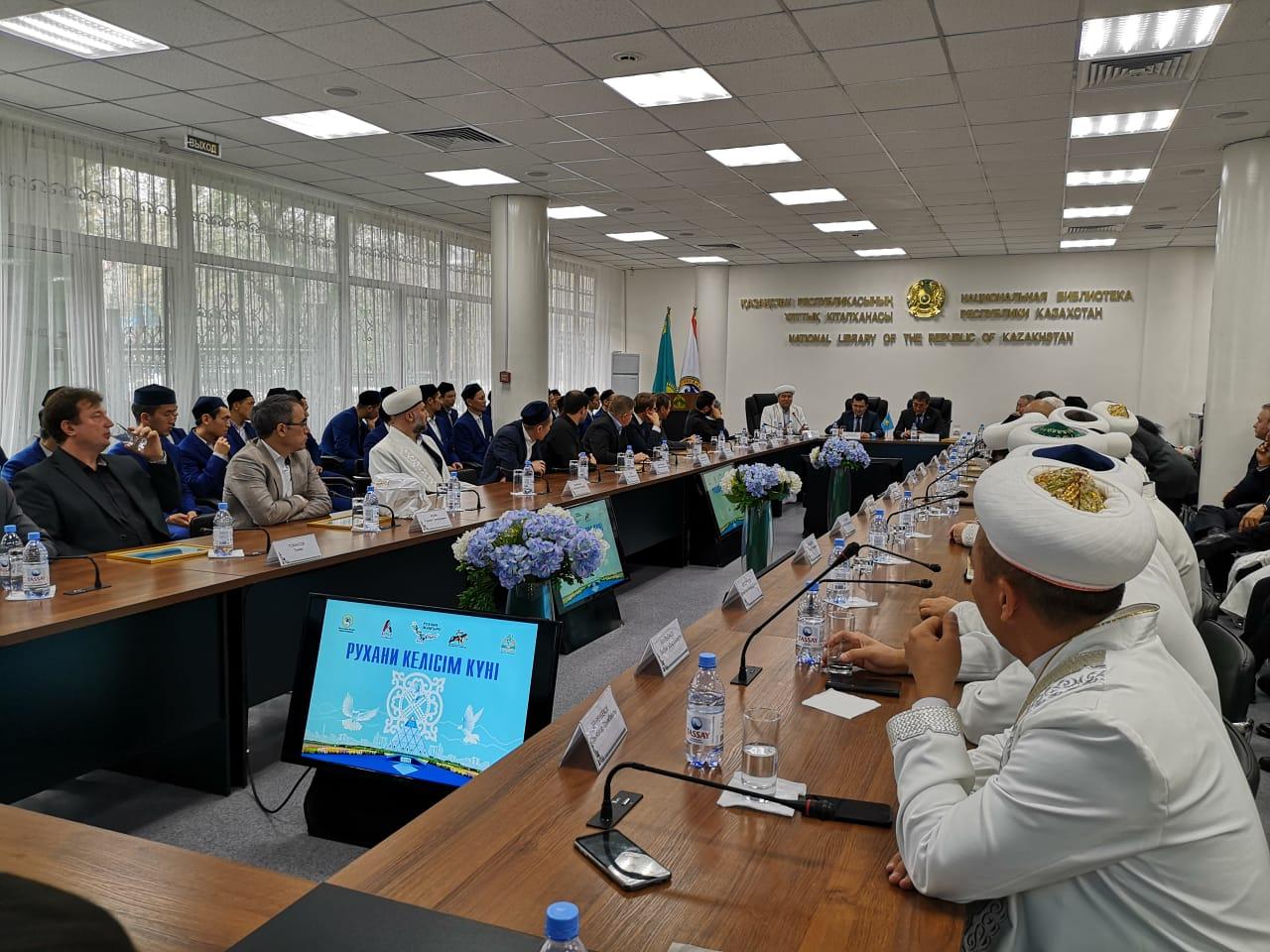Ко Дню духовного согласия в городе Алматы прошли торжественные мероприятия