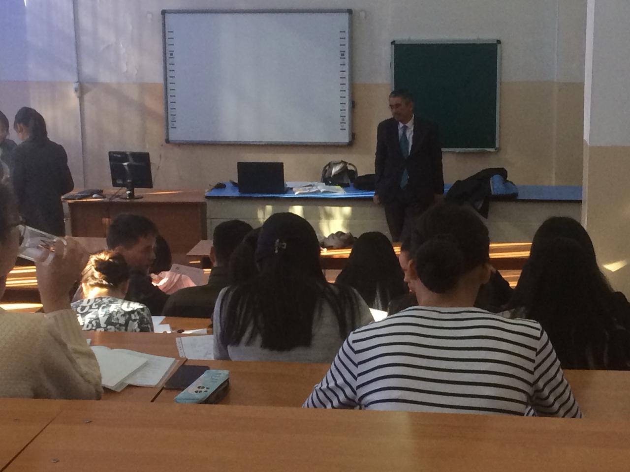 Центром мониторинга и анализа была проведена встреча для студентов КазНПУ
