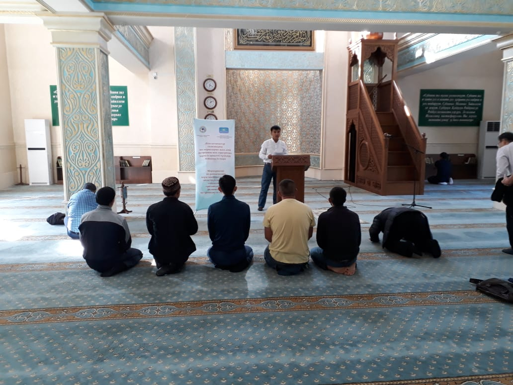Прошли мероприятия по разъяснению вносимых изменений в законодательные нормы в сфере религии в мечетях города Алматы