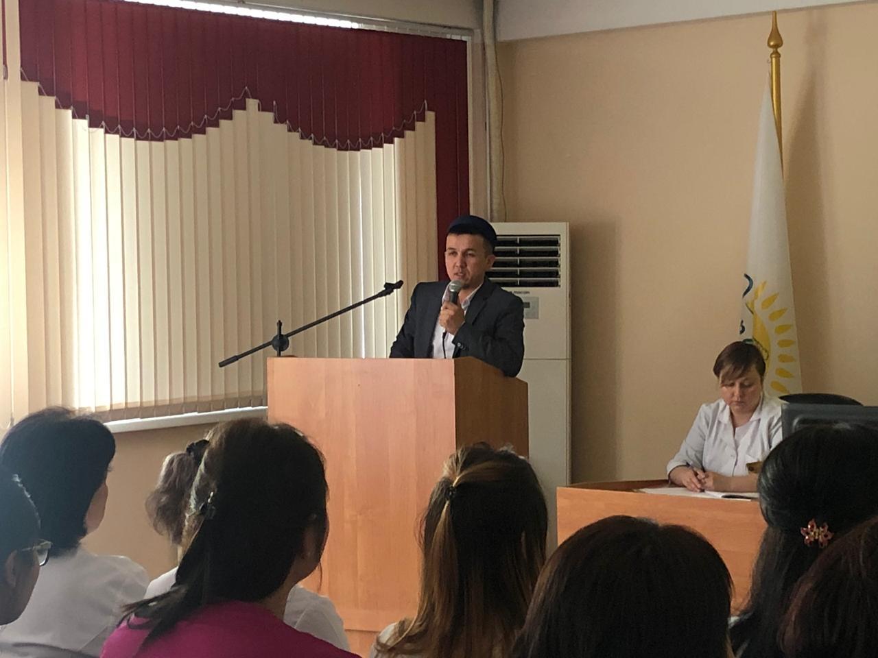 Встреча с сотрудниками городской поликлиники №11.