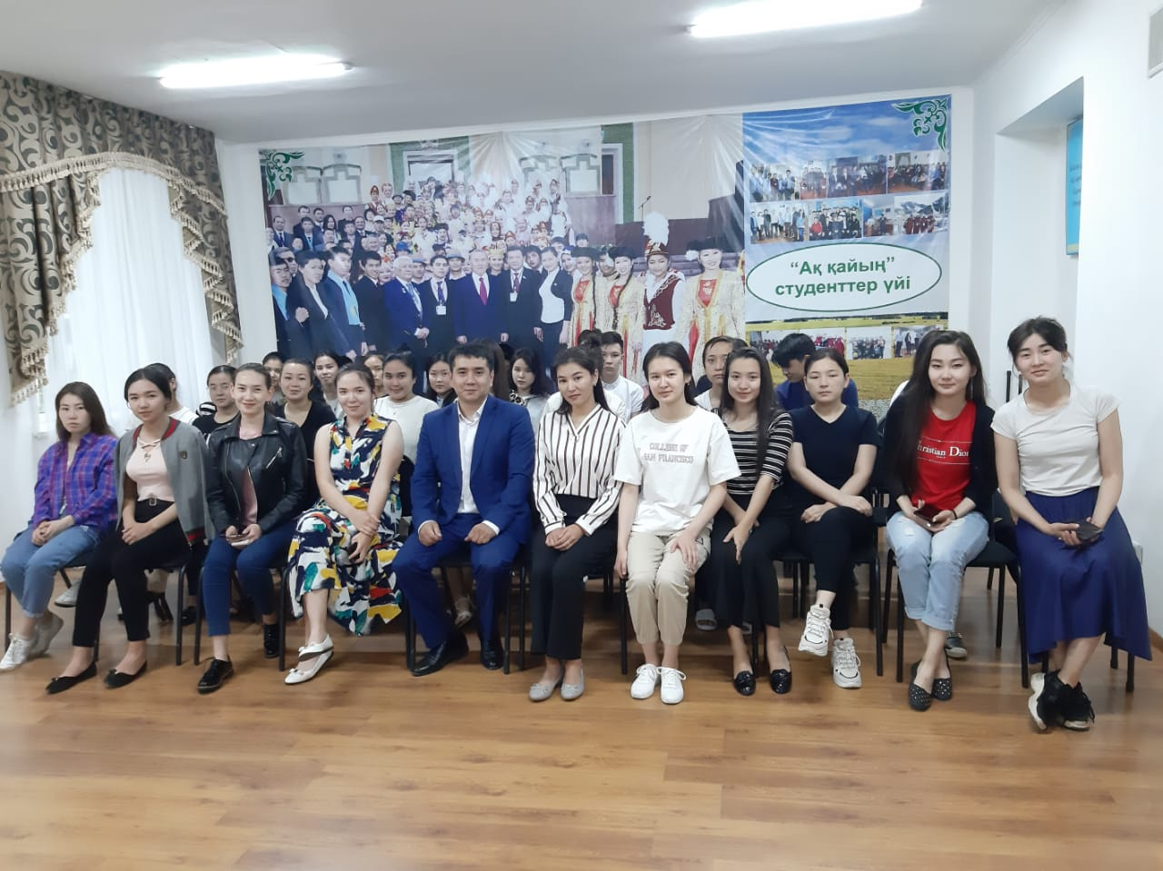 Встреча со студентами Казахского Национального Аграрного Университета